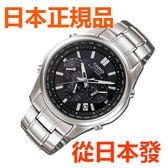 新品 日本正規品 CASIO 卡西歐手錶 LINEAGE LIW-M610D-1AJF 太陽能電波手錶 時尚男錶 星期 日曆 防水