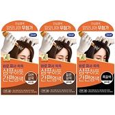 韓國Elastine 滋養時氛染髮霜(20gx3) 款式可選【小三美日】