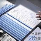 20個裝 A4文件夾辦公透明票夾拉桿抽桿夾檔案收納資料冊【時尚大衣櫥】