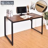 電腦桌工作桌桌子書桌木紋風128x60x77cm 工作桌凱堡家居~B10124 ~