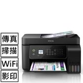EPSON L5190 雙網四合一 連續供墨複合機【超低價↘本促銷無法上網登錄贈品】