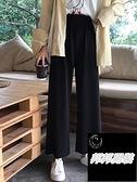 寬管褲女夏寬版學生高腰垂感顯瘦百搭褲子春秋休閒直筒褲品牌【邦邦男裝】