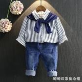 女童長袖襯衫-春裝新款 韓版男女童寶寶襯衣百搭假兩件長袖條紋兒童襯衫 糖糖日系