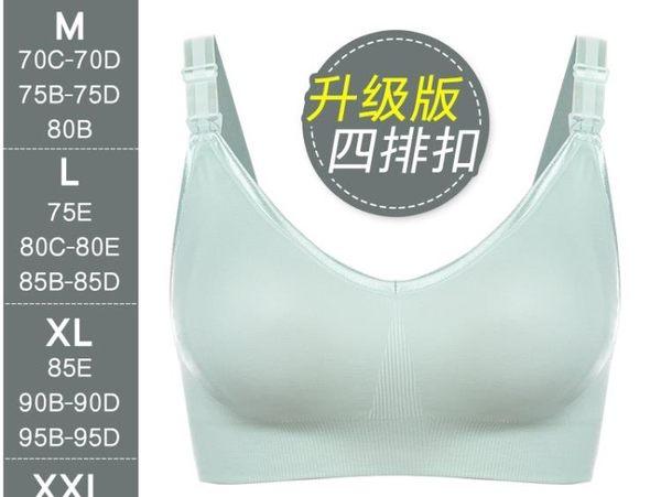 黑五好物節 孕婦哺乳文胸無鋼圈聚攏防下垂懷孕期哺乳胸罩喂奶上托內衣 森活雜貨