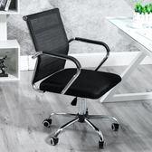 電腦椅家用懶人弓形靠背椅學生游戲升降轉椅現代簡約特價辦公椅子梗豆物語