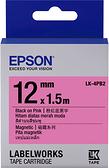 促銷品 LK-4PB2 EPSON 磁鐵系列粉紅底黑字標籤帶(寬度12mm) C53S654451