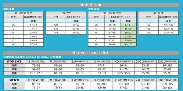 [陽光樂活] MIZUNO美津濃 男款 短袖POLO衫 吸汗快乾 抗紫外線-32TA654836 蘋果綠x黑
