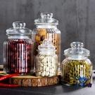 密封罐小儲物罐子玻璃瓶泡酒泡菜壇子帶蓋家用【古怪舍】