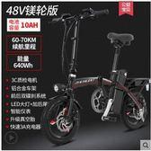 正步折疊電動車自行車小型成人男女性迷你代駕寶鋰電池電瓶車 【低價爆款】LX