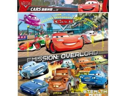 汽車總動員CARS 2 溫馨拼圖C