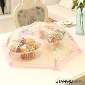 罩防蒼蠅食物罩蕾絲花邊菜罩可折疊