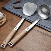 家用木柄304不鏽鋼鍋鏟 廚房三件套 炒菜鏟子 鏟勺套裝粥勺廚具用品