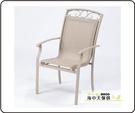 {{ 海中天休閒傢俱廣場 }} G-52 戶外時尚 編藤桌椅系列 62-3 SOS紗網椅