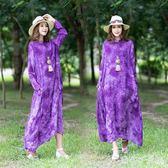 秋新款復古盤扣棉麻洋裝 時尚扎染紫色大氣大碼長袖寬鬆大袍子 DN16722【潘小丫女鞋】