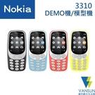 Nokia 3310 3G版 DEMO機/模型機/展示機/手機模型 【葳訊數位生活館】