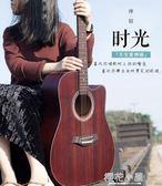 吉他吉他民謠吉他40寸41寸吉他初學者學生女男木吉他jita樂器『櫻花小屋』