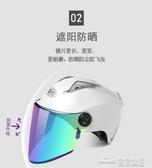 (快出)頭盔大衛摩托車頭盔女電動電瓶車男四季通用夏半盔灰輕便式防曬安全帽