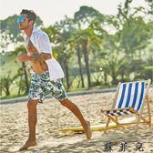 海邊度假情侶沙灘褲男