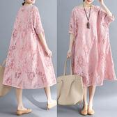 全館83折 胖仙女大碼女裝夏季寬鬆遮肚子顯瘦減齡五分袖蕾絲連身裙兩件套女