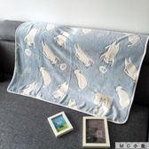小貓咪毛毯蓋腿辦公室午睡毯