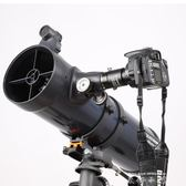 升級自動追星美國星特朗天文望遠鏡130eq高倍清深空夜視專業觀星 【米娜小鋪】YTL
