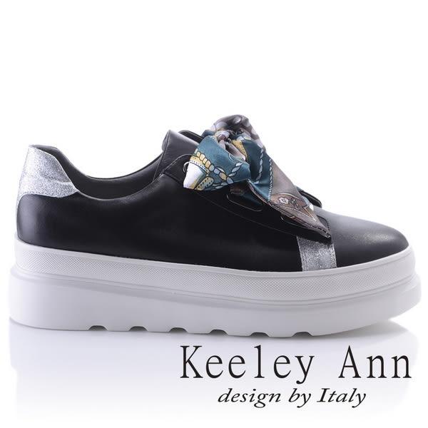 ★2018春夏★Keeley Ann甜心假期~渡假風綁帶閃耀設計全真皮厚底休閒鞋(黑色) -Ann系列