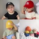 兒童遮陽帽 春夏韓國嬰兒個性糖果色簡約字母鴨舌帽子男女寶寶遮陽帽-Ballet朵朵