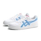 ASICS 休閒鞋 TIGER JAPAN S 白 藍LOGO 男鞋 復古 皮革 板鞋 基本款 (布魯克林) 1191A163103