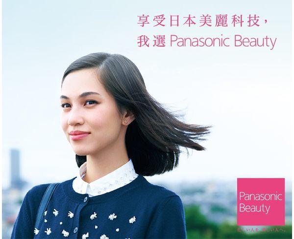 Panasonic 國際牌 EH-NA27 奈米水離子吹風機