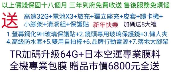 [ 全店紅 ] CASIO TR15 白色 收到訂單24小時出貨 (請認明台灣卡西歐公司貨)24期0利率 送64g包膜全配