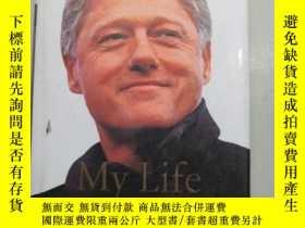 二手書博民逛書店My罕見Life Bi11 C1intonY21459 Copy