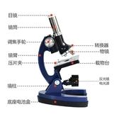 顯微鏡 兒童顯微鏡1200倍高清中小學生光學專業生物檢測科學實驗便攜套裝 mks小宅女
