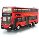 汽車模型 雙層巴士公交公共汽車聲光合金兒童玩具LJ9603『miss洛羽』