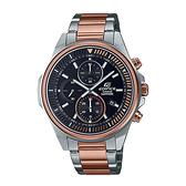 CASIO EDIFICE 輕薄系列 運動風三眼計時碼錶(EFR-S572GS-1A)-粉紅金x49mm