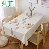 桌布防水防燙防油免洗家用小清新茶幾布桌墊網紅ins風PVC長方形布