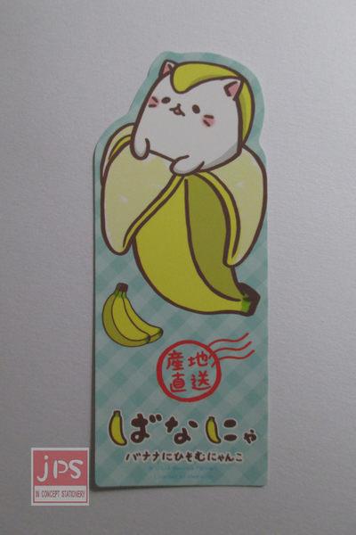 Bananya 香蕉喵 書卡 香蕉喵 BN-SI03