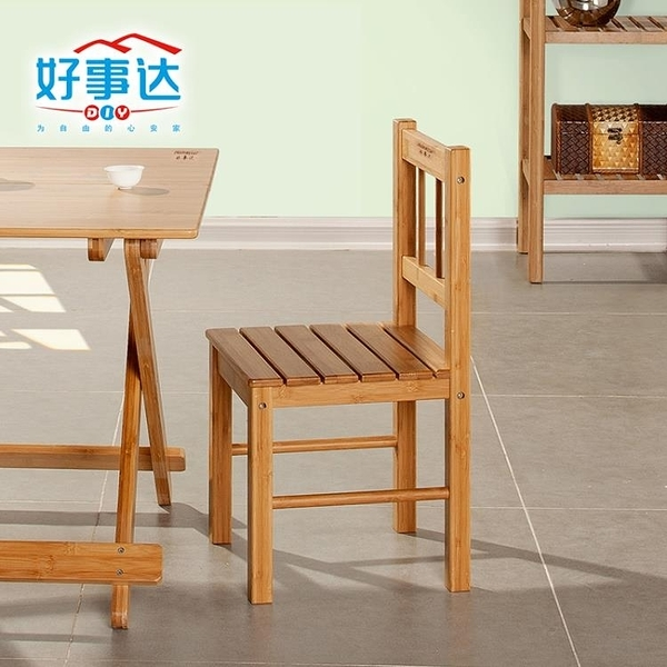 折疊圓凳方凳矮凳 竹制小凳子長方形方凳3058 【全館免運】
