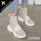 韓國空運 時髦率性 後綁帶短筒 超厚底激瘦老爹襪套靴【F713179】2色 SD韓美鞋