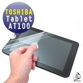 EZstick靜電式霧面螢幕貼 - TOSHIBA Tablet AT100 專用(贈機身背膜)