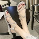 涼鞋女仙女風平底鞋年新款夏季水鑚低跟一字細帶羅馬鞋ins潮 遇见生活