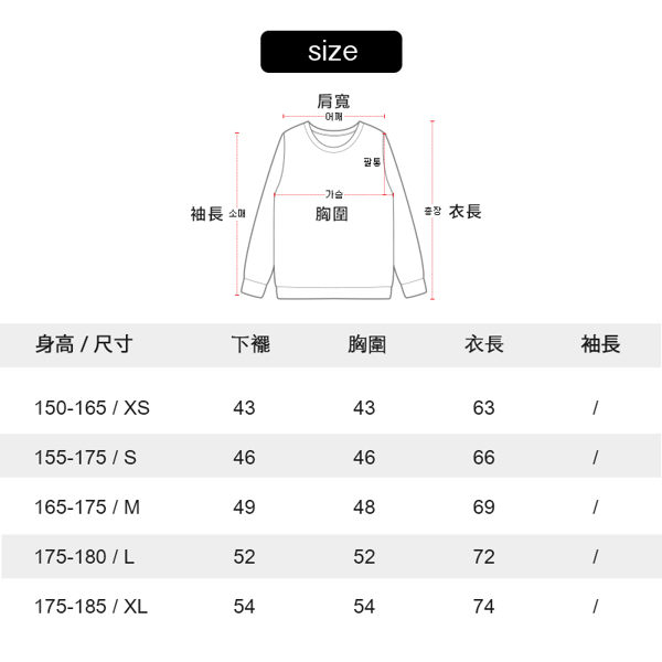 GILDAN經銷商 美國棉內搭情侶裝 圓領素面背心 76200型【GD76200】