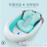 英國douxbebe嬰兒浴盆新生兒寶寶浴桶摺疊用品可坐躺通用洗澡盆ATF koko時裝店