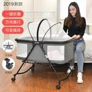嬰兒床可摺疊多功能便攜式新生兒搖籃床小搖床行動寶寶床睡籃bb床 NMS小明同學