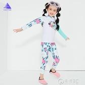 兒童泳衣女女童分體長袖公主可愛中大童男童韓國速幹泳裝 電購3C