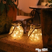 太陽能小夜燈戶外防水庭院燈花園草坪燈陽台裝飾裂紋玻璃掛燈樹燈 ATF 喜迎新春