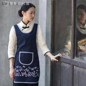 圍裙七之蓮帆布成人夏季正韓時尚圍裙廚房工作做飯圍裙 【鉅惠↘滿999折99】
