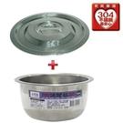 【1+1超值組】金優豆304極厚不鏽鋼調理鍋+鍋蓋(18cm)【愛買】