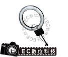 【EC數位】U-22C 22W  眼神光...