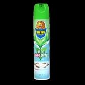 殺蟲噴霧劑 超威家用室內殺蚊子氣霧器強力剎除蒼蠅蟑螂臭蟲藥水 解憂