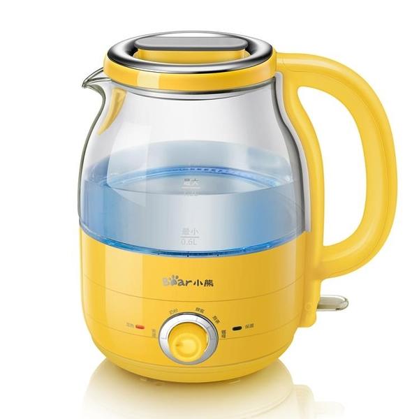 電熱燒水壺家用自動斷電玻璃開水壺大容量電壺茶壺煮水燒水器 童趣潮品